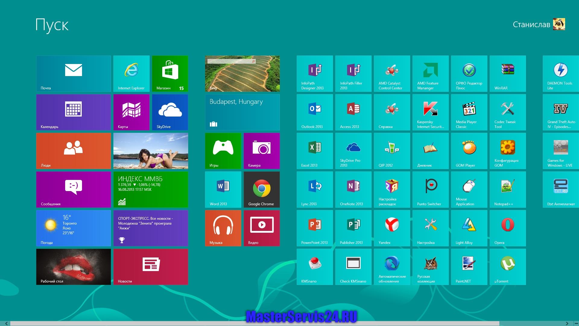 Доклад операционная система windows 8 4212