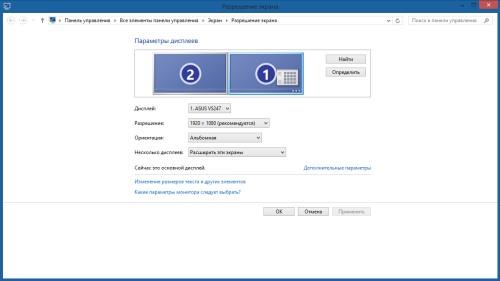 скачать программу второй экран на компьютере - фото 11