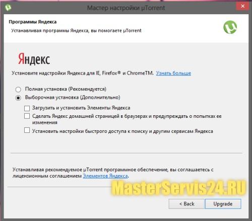 Изменение com порта в программе navitel программы gps