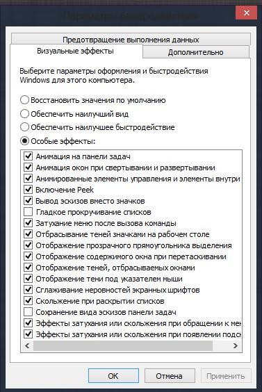 Как Увеличить Место На Диске С За Счет Диска D На Windows 10