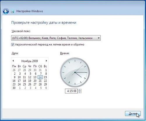 Время Windows