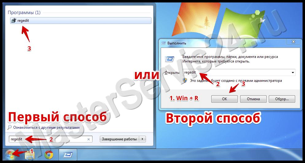 Смена экрана приветствия в windows 7
