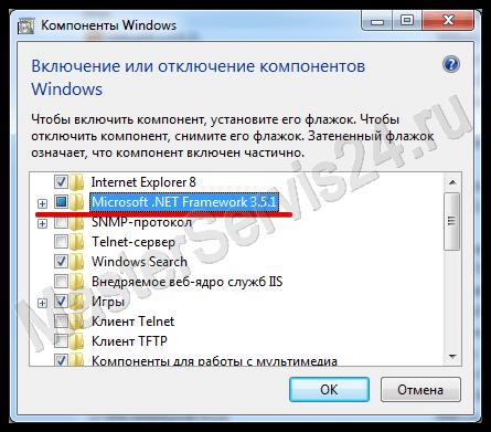 Microsoft .NET Framework версии 3.5