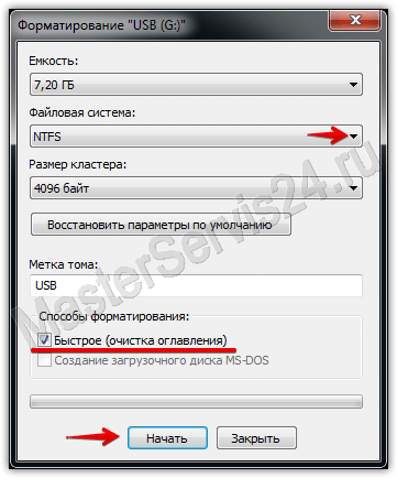 Как сделать диск с мультизагрузкой 566