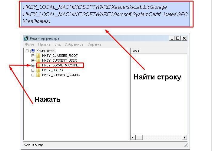 Полное уничтожение остатков Kaspersky