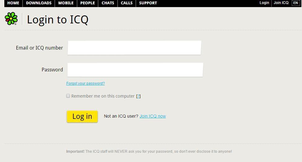 Icq удалить контакт