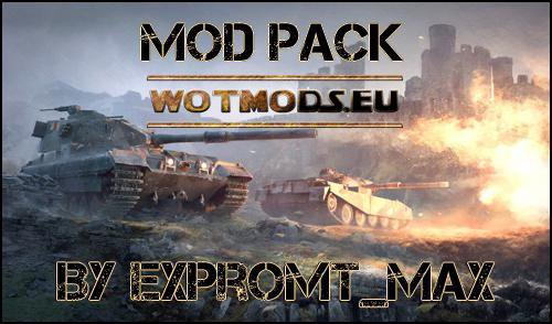 Настройка catalyst world of tanks