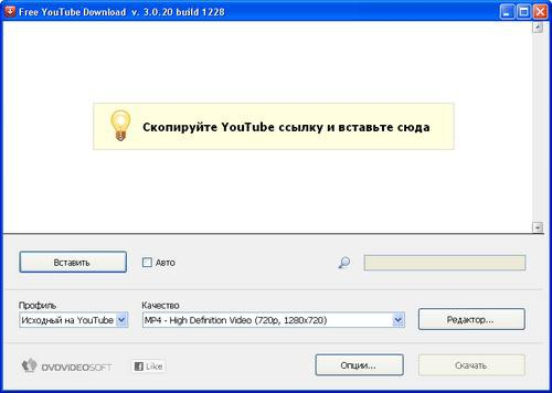 Утилита Free YouTube Download