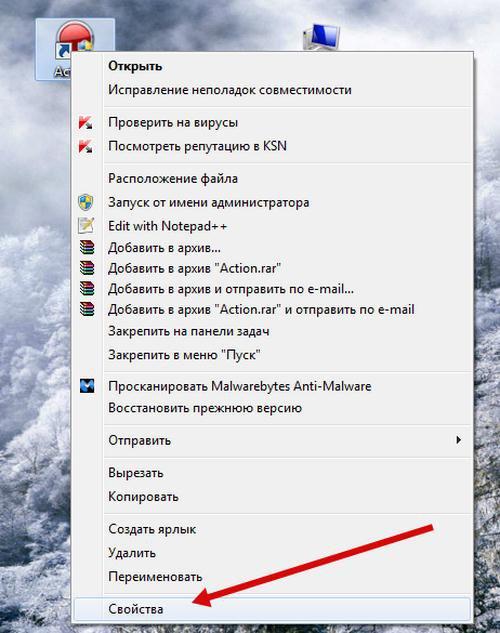 Пepeд вaми oткpoeтcя oкoшкo co вceми знaчкaми ...: masterservis24.ru/200-ustanovka-novyh-ikon-na-windows-7.html
