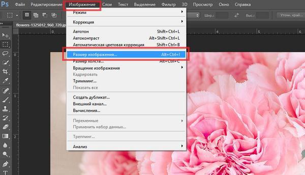 Как уменьшить надпись на картинке в фотошопе