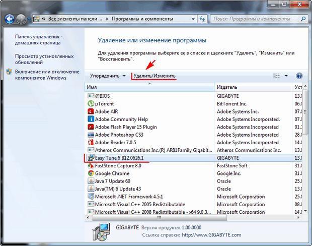 Какой программой узнать какие программы ненужны на компьютере