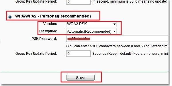 Как сменить пароль на вай фай роутер