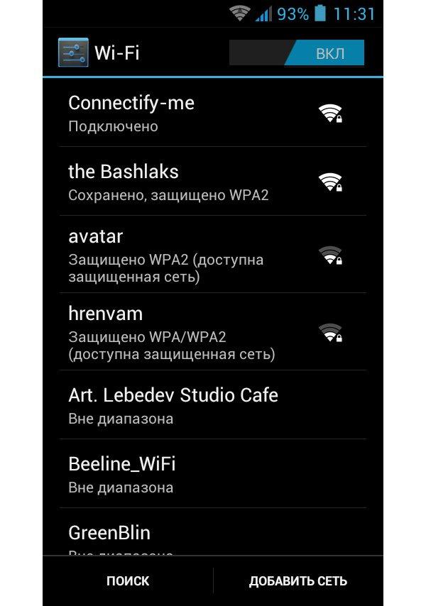 Скачать Программу Для Роздачи Wi Fi С Телефона Андроид