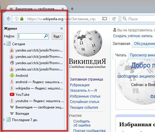 Навигация браузера