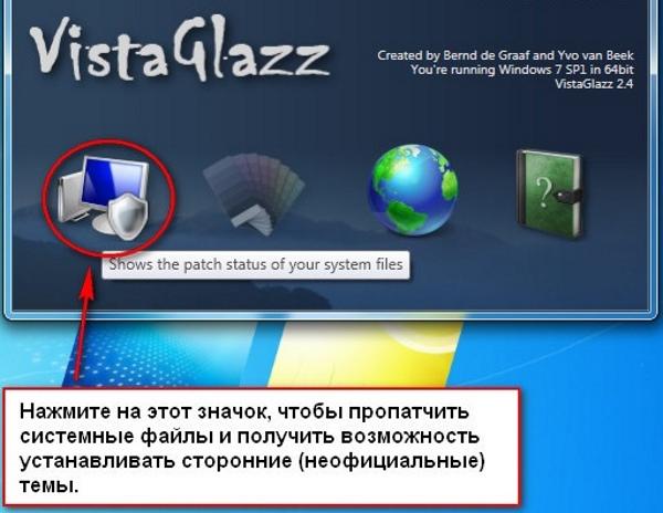 Значок компьютера с серым щитом