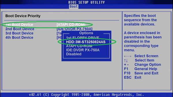 Запуск ОС с HDD