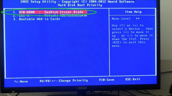 Пункт USB-HDD0