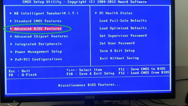Расширенные функции BIOS