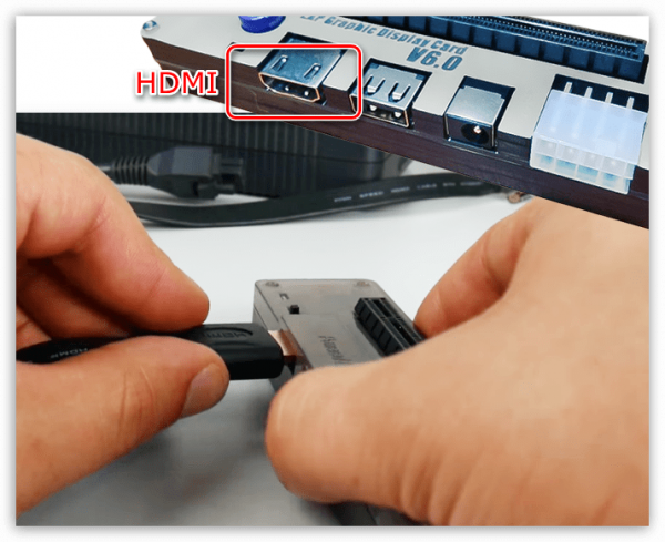 mPCI-e соединяем с HDMI